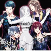 Dynamic Chord Vocal Cd Series Vol.3 - Kyohso (Japan)