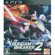 Gundam Breaker 2 (Japan)