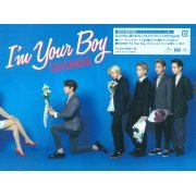 I'm Your Boy [CD+DVD Limited Edition Type A] (Japan)