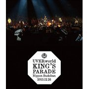 King's Parade Nippon Budokan (Japan)
