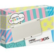 New Nintendo 3DS (White) (Japan)