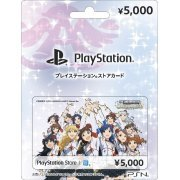 PlayStation Network Card / Ticket The Idolm@ster One for All Original Design Version (5000 YEN / for Japanese network only) (Japan)