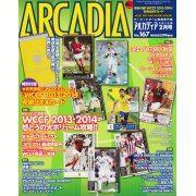 Arcadia Magazine [February 2015] (Japan)