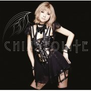 Chiastolite (Garo - Hono no Kokuin Outro Theme) [CD+DVD Artist Edition] (Japan)