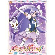 Happinesscharge Precure Vol.5 (Japan)