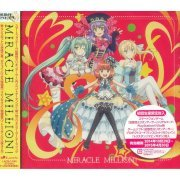Miracle Million (Kakusansei Million Arthur Insert Song Yuiitsusei Million Arthur Theme Song) (Japan)