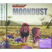 Moondust [CD+DVD] (Japan)