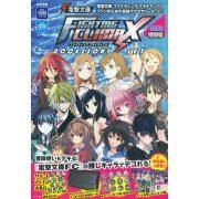 Dengeki Bunko: Fighting Climax Accessory Set (Japan)
