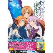 Sword Art Online: Hallow Fragment - Sumeragiteru no Keishosha The Complete Guide (Japan)