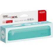 New Nintendo 3DS Charger Stand (Mint) (Japan)