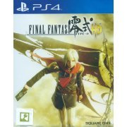Final Fantasy Type-0 HD (English) (Asia)