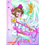 Card Captor Sakura [Calendar 2015] (Japan)