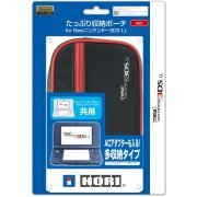 Plenty Pouch for New 3DS LL (Red) (Japan)