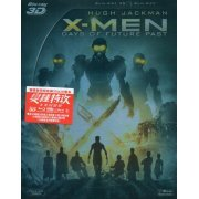 X-Men : Days Of Future Past [3D+2D] (Hong Kong)