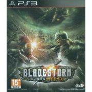 Bladestorm: The Hundred Years' War & Nightmare (Japanese) (Asia)