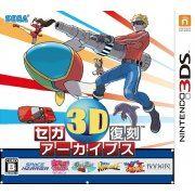 Sega 3D Fukkoku Archives (Japan)