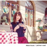 Latimer Road [CD+DVD Limited Edition] (Japan)