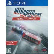 Need for Speed Rivals [Complete Edition] (Japan)