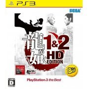Ryu ga Gotoku 1&2 HD Edition (PlayStation 3 the Best) (Japan)