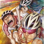Determination (Yowamushi Pedal Fourth Season Intro Theme) (Japan)