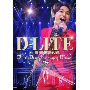 DLive 2014 in Japan - D'slove [2Blu-ray+2CD Limited Edition] (Japan)