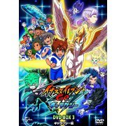 Inazuma Eleven Go Dvd Box 3 Galaxy Hen [Limited Pressing] (Japan)