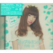 Apple Mint [CD+Blu-ray Limited Edition] (Japan)