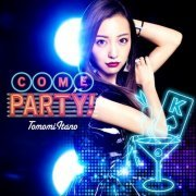 Come Party! [CD+DVD Limited Edition Type A] (Japan)