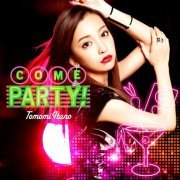 Come Party! [Limited Edition Type B] (Japan)