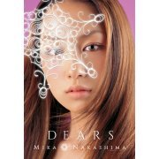 Dears - All Singles Best [2CD+DVD Limited Edition] (Japan)