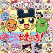 Ready Go Hasha Go Daishu Go Tamagotchi (Japan)