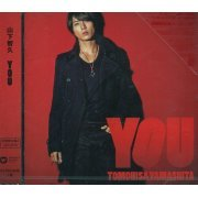 You [CD+DVD Limited Edition Type A] (Japan)
