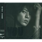 You [CD+DVD Limited Edition Type B] (Japan)