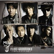 7 - Seven [CD+DVD Limited Edition] (Japan)