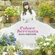 Colore Serenata (Japan)