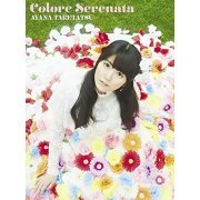 Colore Serenata [CD+2Blu-ray Limited Edition] (Japan)