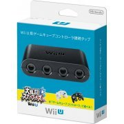 GameCube Controller Adapter for Wii U (Japan)