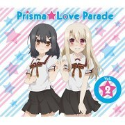 Prisma Love Parade Vol. 2 (Fate / Kaleid Liner Prisma Illya 2wei Character Song) (Japan)