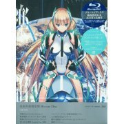 Expelled From Paradise [Blu-ray+CD Limited Edition] (Japan)