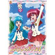 HappinessCharge PreCure Vol.6 (Japan)