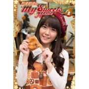My Sweets Home Vol.2  (Japan)