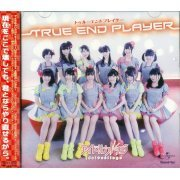 True End Player [CD+DVD Limited Edition] (Japan)