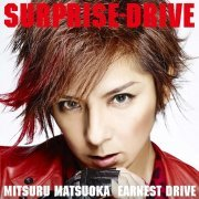 Surprise-drive (Kamen Rider Drive Theme Song) [CD+DVD] (Japan)