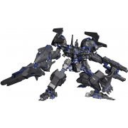 Armored Core: CO3 Malicious R.I.P.3/M (Blue Magnolia) [First Limited Edition] (Japan)