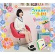 Sakura Ayane Ayane Ldk Djcd Vol. 3 [2CD+DVD Deluxe Edition] (Japan)