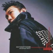 Guitarhythm 3 [SHM-CD] (Japan)