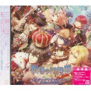 Senjo No Waltz Original Soundtrack [Deluxe Edition] (Japan)