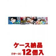 Uha Mikakutou Pucyouwarudo Shingeki No Kyojin 2 12Box Set (Japan)