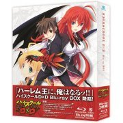 High School DxD Blu-ray Box (Japan)