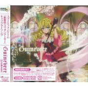 Kakusansei Million Arthur Character Song 3 Guinevere (Japan)